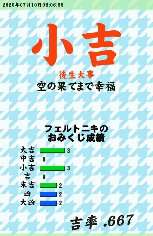 """今日のおみくじ!<br /> 今やってるアプリを大事にすれば、今後は爆死回避できるのかな?(錯乱<br /> <a style=""""text-decoration: none;"""" href=""""http://p.eagate.573.jp/gate/e/toomikuji.html?from=article"""">http://p.eagate.573.jp/gate/e/toomikuji.html?from=article</a>"""